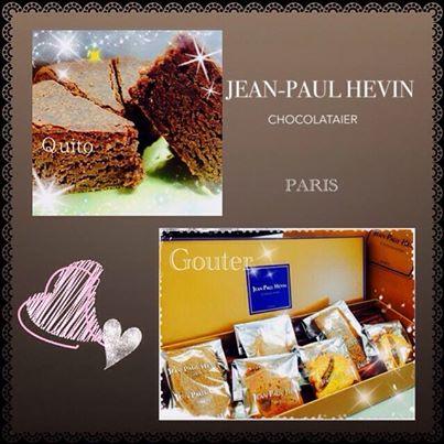 「ジャン=ポール・エヴァン」のショコラ菓子