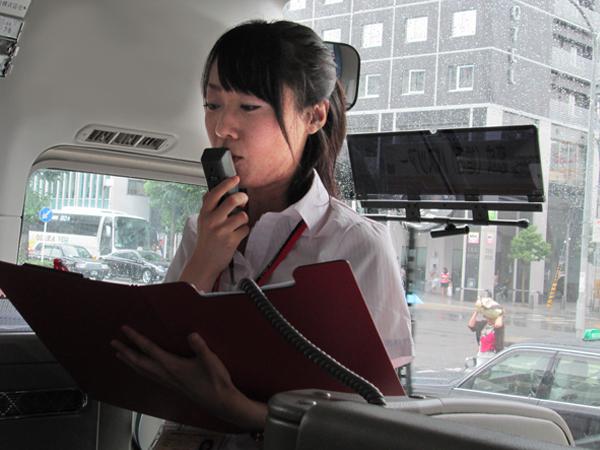 恋成(婚活)バスツアー出発
