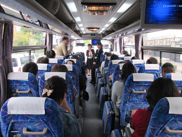 恋成(婚活)バスツアー・車内