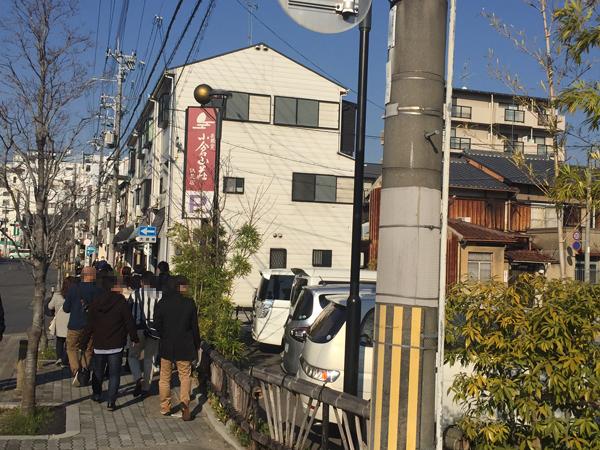 京都伏見・散策スタート