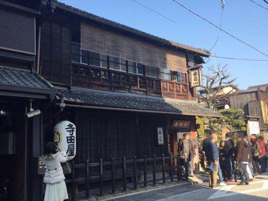 伏見・寺田屋