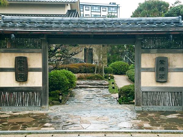 海花亭・紫峰閣の入口