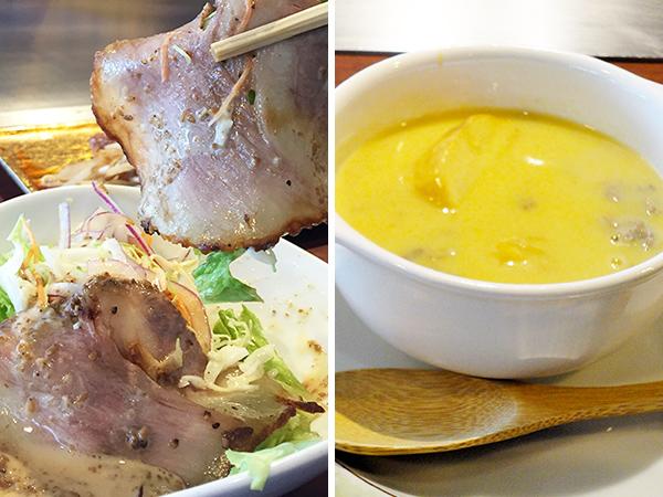近江牛サラダとスープ