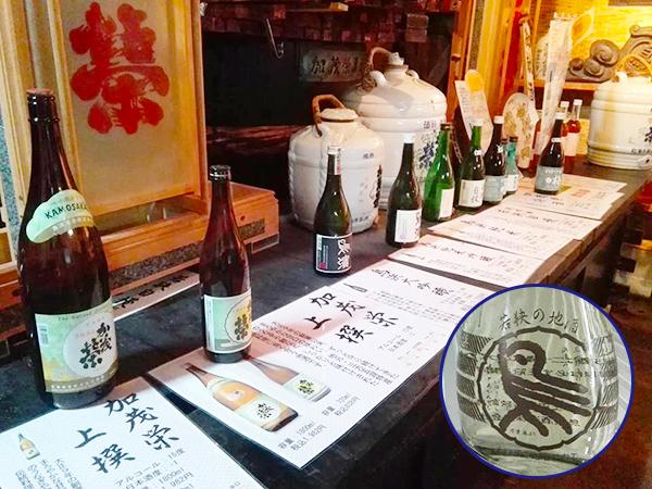 鳥浜酒造のお酒