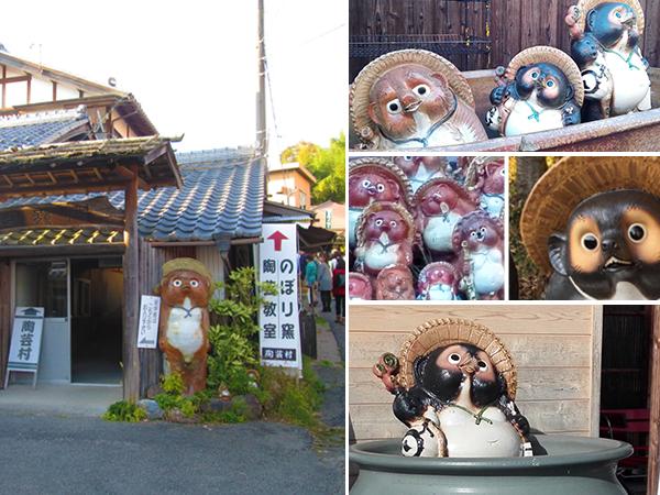 信楽陶芸村2