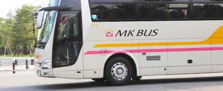 大型バス運転体験会