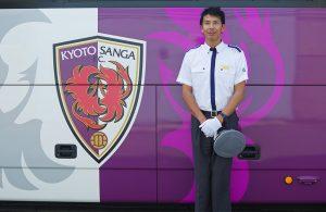 京都サンガバスとドライバー