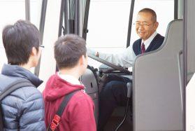 【アルバイト】大学送迎バスドライバー/新営業所開設!車両は全て新車・ドライバー多数大募集!