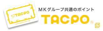 TACPO