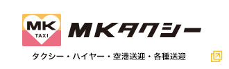MKタクシー