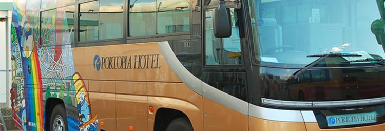 定期送迎バスお客様の声イメージ