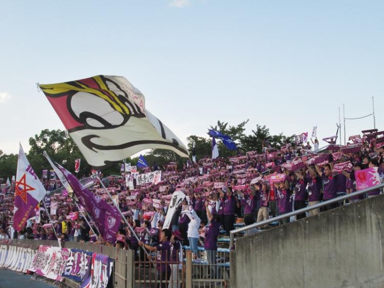 京都サンガF.C.の勝利を願うサポーター