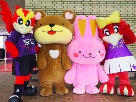 京都サンガF.C.とMKグループの公式キャラクター