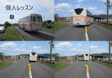 ⑥マイクロ・大型観光バス